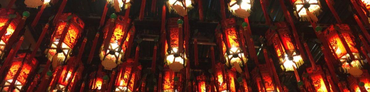 Taipei Ximen